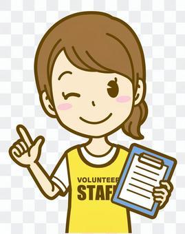 女人(志願者):A_Point 02B