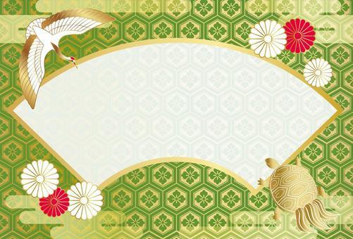 扇形框架新年賀卡模板