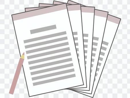 60604. Document 1