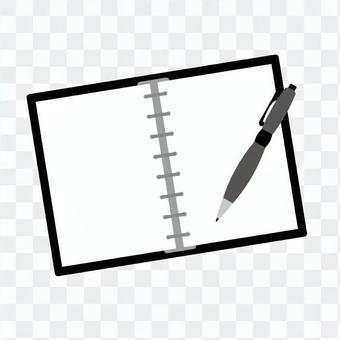 筆和筆記本