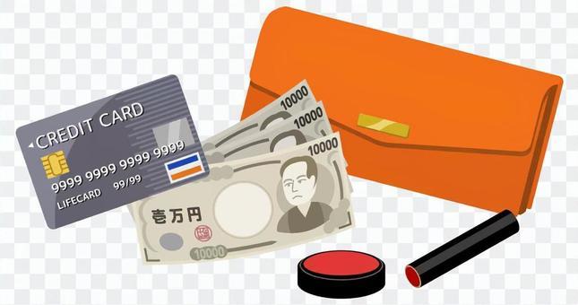 長錢包,信用卡,印章和現金(橙色