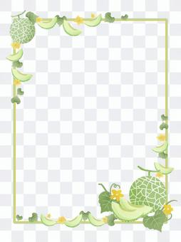甜瓜框架(垂直)