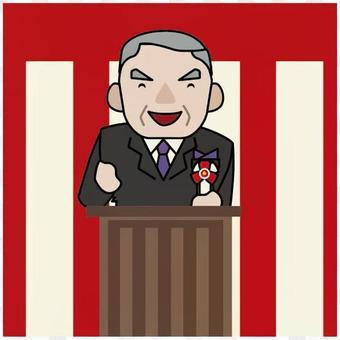 男子在紅色和白色的幕布前面講