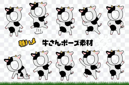 牛の着ぐるみ顔ハメ素材2 線あり