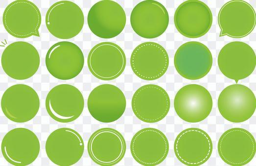 綠色/圓形按鈕/標籤/氣球/球體