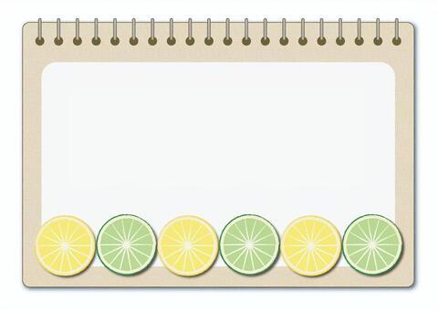 檸檬_檸檬21_框架