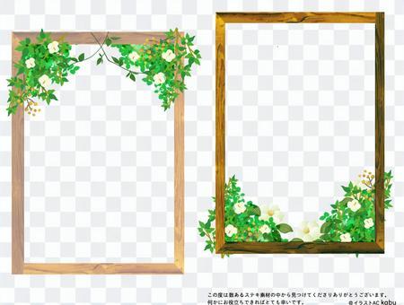 Fresh green crate frame welcome board