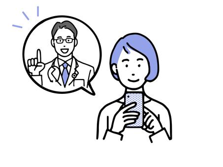 一個在智能手機上接受醫生建議的女人