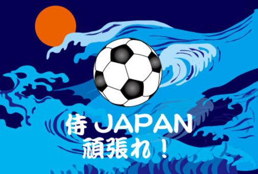 世界杯足球賽日本國家隊支持旗幟