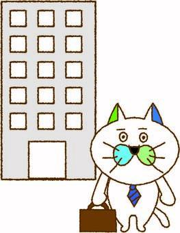 辦公室工作人員貓上下班