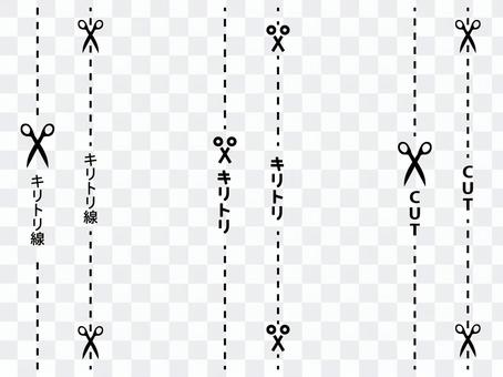 Kurrili Line 2 Pattern 3 types vertical writing