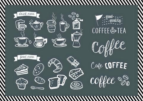 cafe set white line