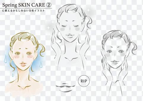 早春護膚2女性臉圖