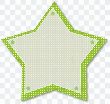 星形タイトルバック01 緑