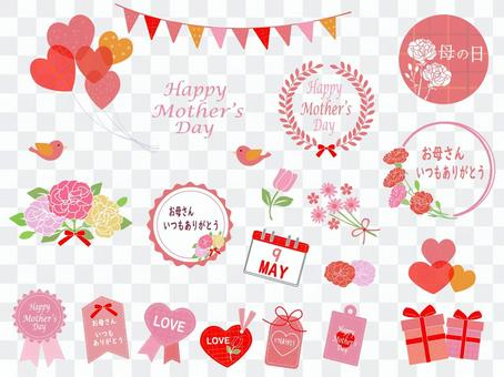 Mother's day message set