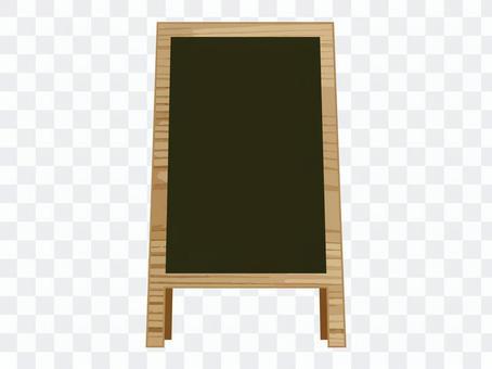 木製立て看板_黒板