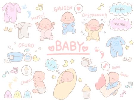Yurukawa 嬰兒圖標集