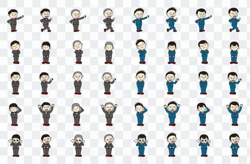 Human Series Elementary Schoolgirl Boys (Formal)