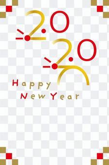 新年賀卡設計2020兒童年垂直