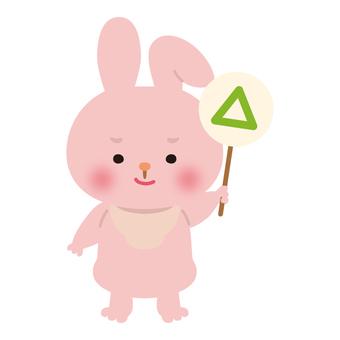 兔子(標語牌/sankaku)