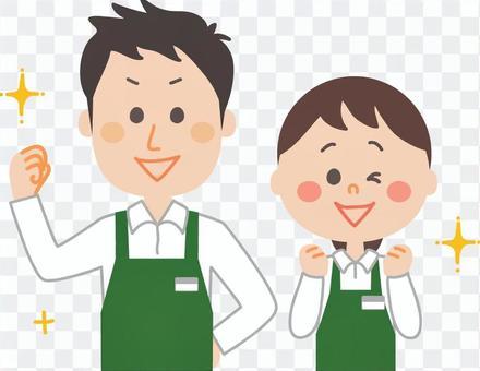 男性和女性員工穿著圍裙綠色
