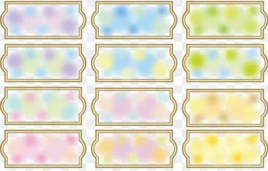 水彩風格顏色框架集