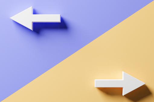 放置在相反方向的白色箭頭 藍色 黃色