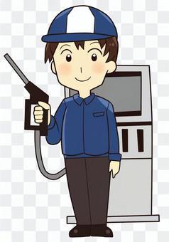 【工作】在加油站的文员