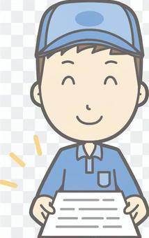 送貨員男性 - 文件 - 胸圍