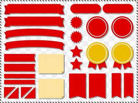 絲帶材料_紅色