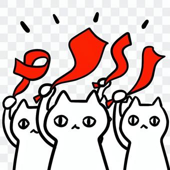 Cat cheering watching red