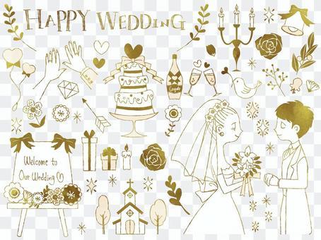 婚禮 - 集