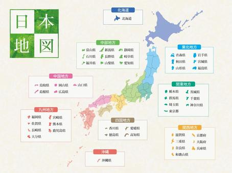 Map of Japan [9] Enter prefecture name