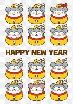 新年賀卡 - 鼠標4c