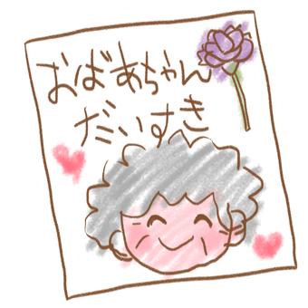 尊重老年奶奶的漫畫