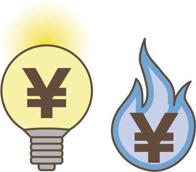 電力和煤氣費