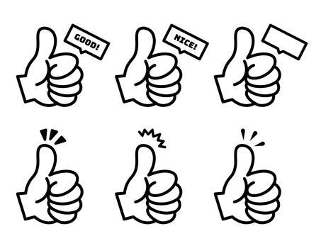 手勢_thumb_recommended set