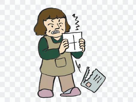 一個驚訝地看到郵件文件的中年婦女