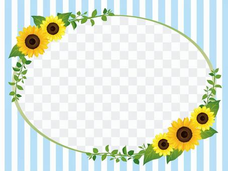 Tatami and sunflower frame · Striped background 01