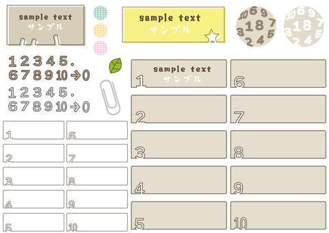 數字標題和框架