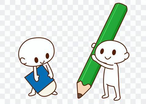 矮小文具(白色)