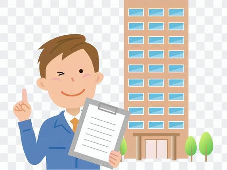 70112. Building assessment, skyscraper
