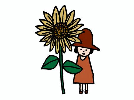 Sunflower (color)