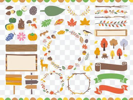 秋天的框架和插圖集