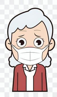 Grandma (mask)