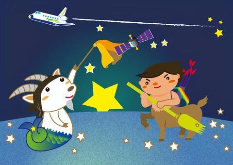 horoscope_ constellation _ Sagittarius & amp; Capricorn