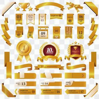Ribbon / laurel crown / label / frame set