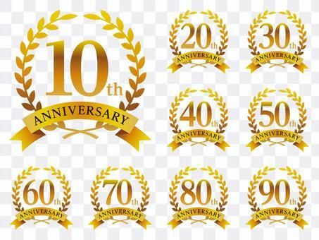 Anniversary-05