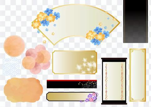 日本圖案素材014框架集