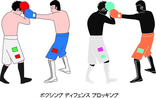 Boxing blocking match men